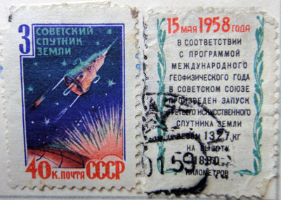 15 мая 1958 года в соответствии с программой международного геофизического года в Советском Союзе произведен запуск третьего искусственного спутника Земли   Масса: 132,7 килограмма   Высота: 1880 километров,1958