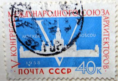 V конгресс международного союза архитекторов, 1958