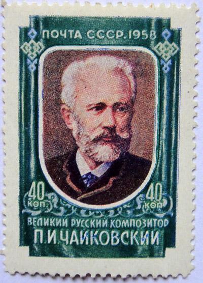 Великий русский композитор П.И.ЧАЙКОВСКИЙ, 1958