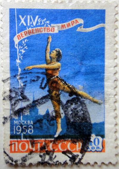 IV первенство мира по гимнастике в Москве, 1958