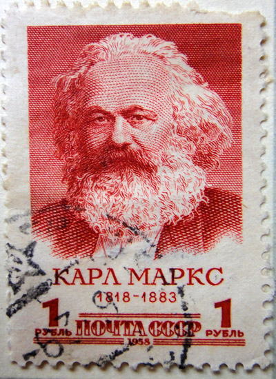 140 лет со дня рождения Карла Маркса, 1958