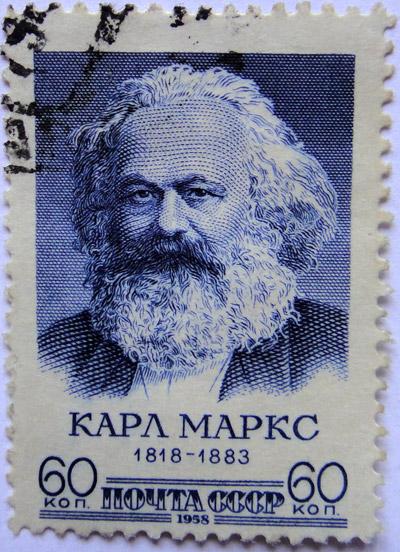 140 лет со дня рождения Карла Маркса (1818-1883), 1958