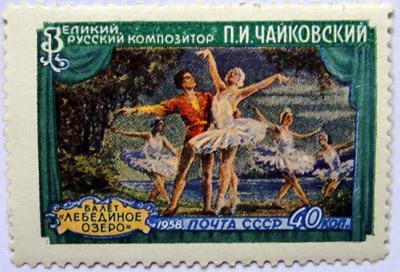 «БАЛЕТ ЛЕБЕДИНОЕ ОЗЕРО». Великий русский композитор П.И.ЧАЙКОВСКИЙ, 1958