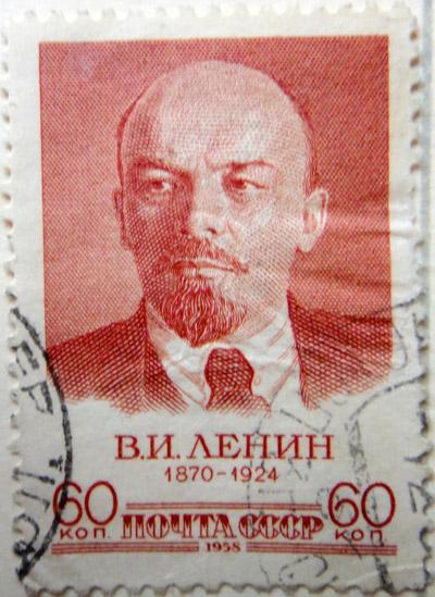 88 лет со дня рождения В.И.Ленина, 1958