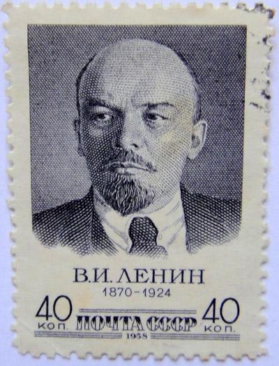 88 лет со дня рождения В.И.Ленина (1870-1924), 1958