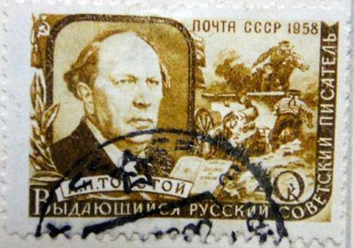 Л.Н.Толстой. Выдающийся русский советский писатель, почта СССР,1958