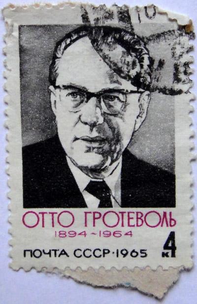 ОТТО ГРОТЕВОЛЬ 1894-1964,1965