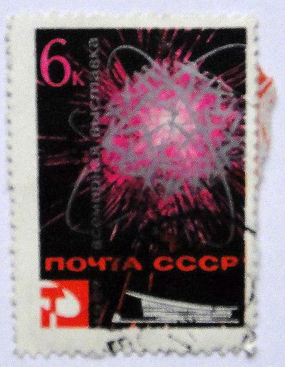 Всемирная выставка, 1967