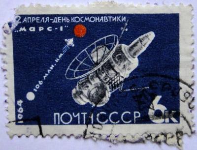 12 апреля — день космонавтики «Марс-1», 1964