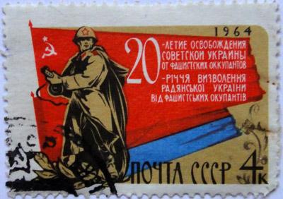 20-летие освобождения Советской Украины от фашистских оккупантов, 1964