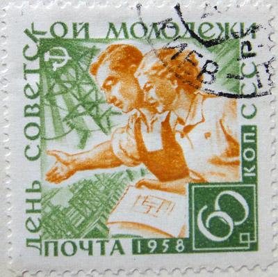 День Советской молодежи, 1958