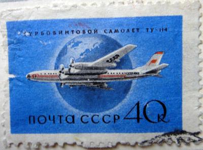 Турбовинтовой самолет ТУ-114