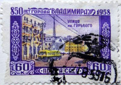 850 лет города Владимира, улица им.Горького, 1958