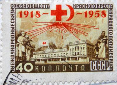 Международные связи союза сообществ Красного креста и Красного полумесяца, 1918-1958