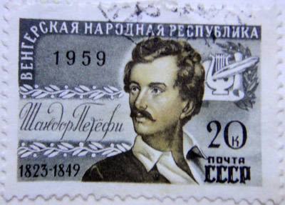 Венгерская Народная Респулика, Шандор Петефи