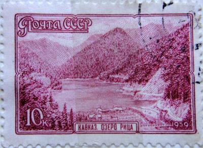 Кавказ. Озеро Рица. Почта СССР, 1959