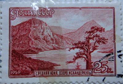 Средняя Азия. Озеро Искандеркуль, Почта СССР, 1959