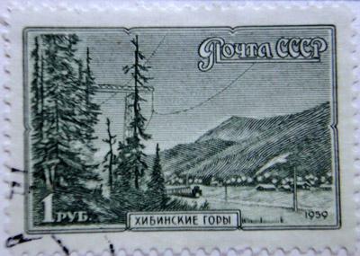 Хибинские горы, 1959