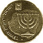 10 агор, Израиль