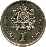 1 дирхам, Марокко