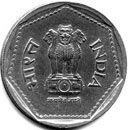1 рупия, Индия