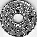 25 пиастров, Египет