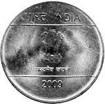 2 рупии, Индия