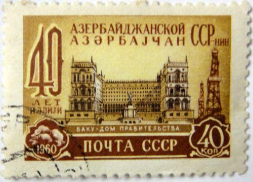 40 лет Азербайджанской ССР. Баку, Дом Правительства