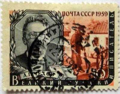 А.П. Чехов. Выдающийся русский писатель