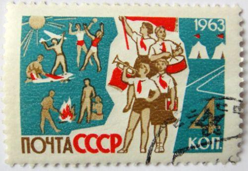 Пионеры. Почта СССР