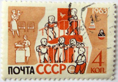 Дети. Почта СССР