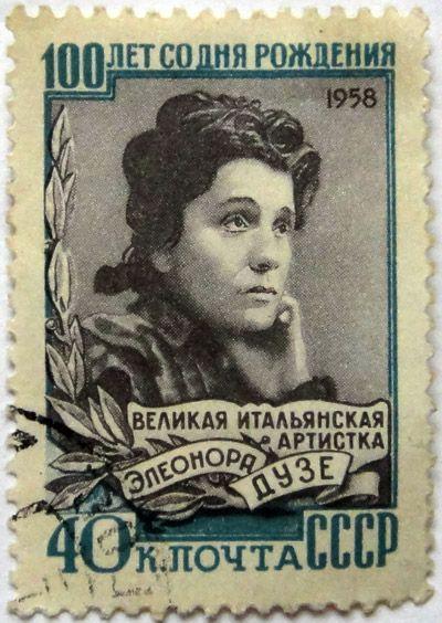 Элеонора Дузе. Великая итальянская артистка. 100 лет со дня рождения