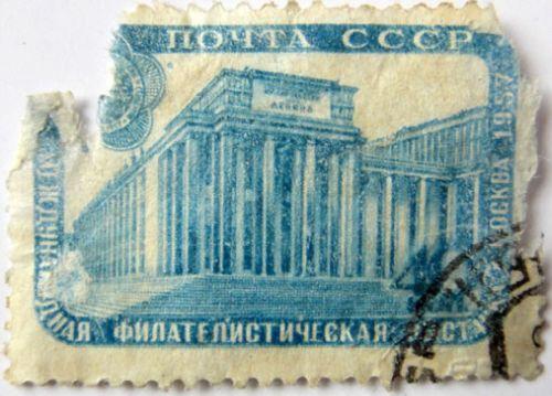 Международная филателистическая выставка. Москва 1957