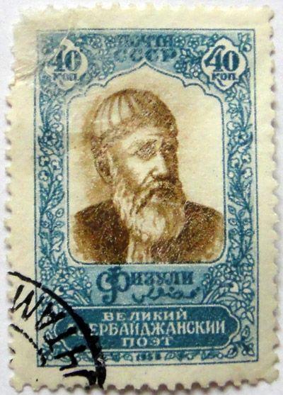 Физули. Великий азербайджанский поэт