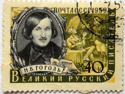Н.В. Гоголь. Великий русский писатель