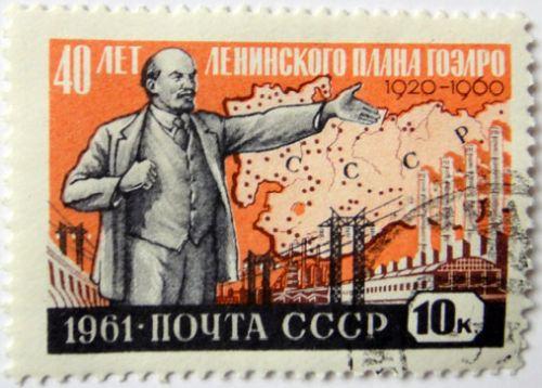 40 лет Ленинского плана ГОЭРЛО 1920-1960