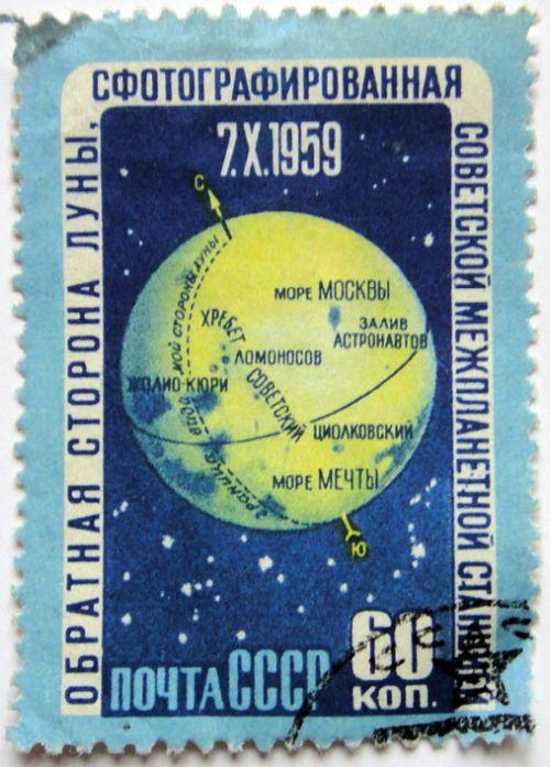 Обратная сторона луны, сфотографированная советской межпланетной станцией. 7 X 1959