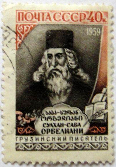 Суахан-Саба Орбелиани. Грузинский писатель