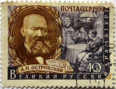 А.Н.Островский. Великий русский драматург