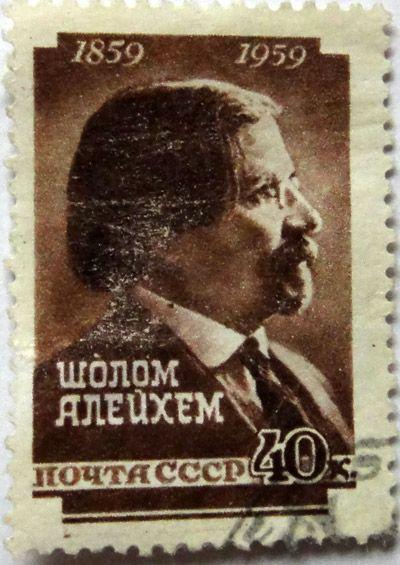 Шолом Алейхем, Еврейский писатель и драматург