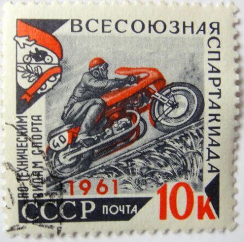 Всесоюзная спартакиада по техническим видам спорта