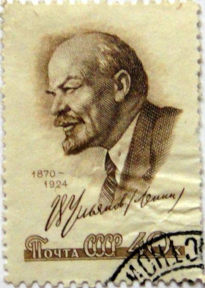 Ульянов Ленин, 1870-1924