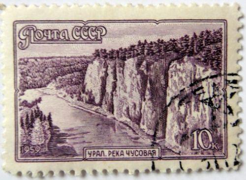 Урал. Река Чусовая