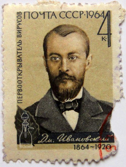 Дмитрий Ивановский (1864-1920). Первооткрыватель вирусов