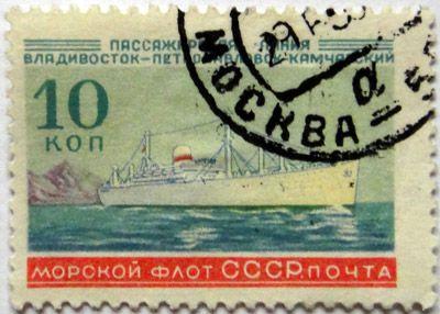 Пассажирская линия. Владивосток — Петропавловск-Камчатский, Морской флот СССР