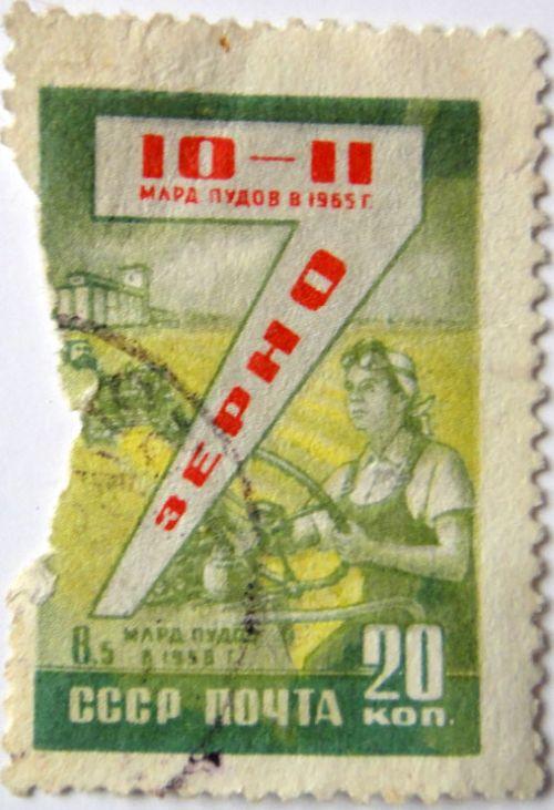 10-11 миллирадов пудов зерна в 1965 году!