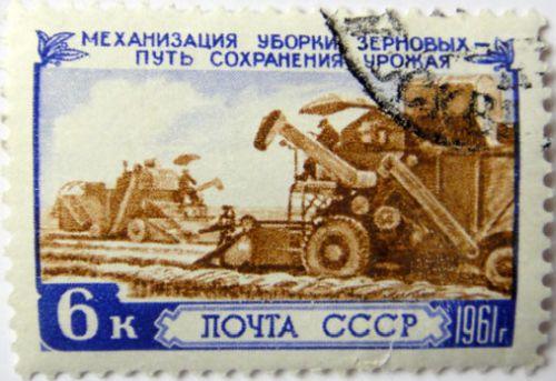 Механизация уборки зерновых - путь сохранения урожая
