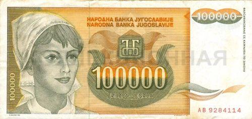 100000 динар, Югославия