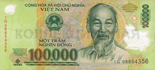 100000 донгов, Вьетнам
