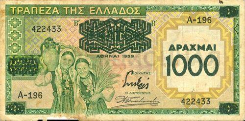 1000 драхм, Греция